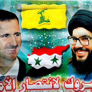 Assad and Nasrallah